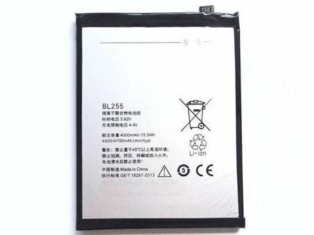 Batería para LENOVO BL255