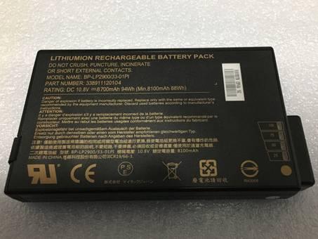 Batería para GETAC BP-LP2900/33-01PI