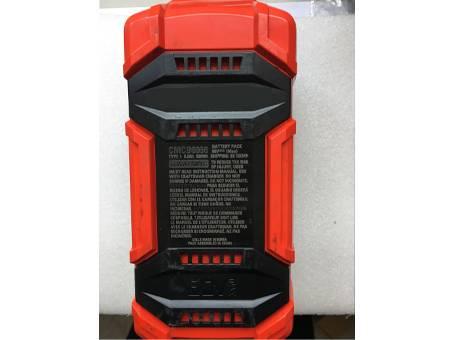Batería para CRAFTSMAN CMCB6050