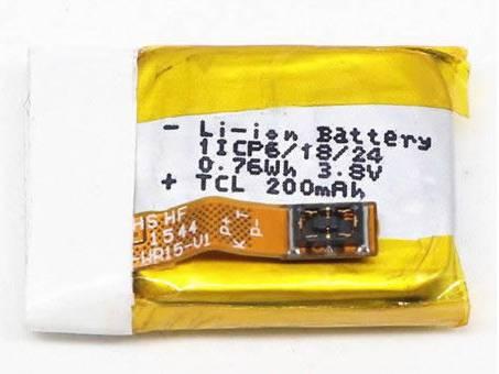 Batería para MICROSOFT 1ICP6/18/24
