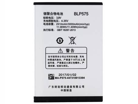 Batería para OPPO BLP575