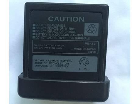 Batería para KENWOOD PB-32